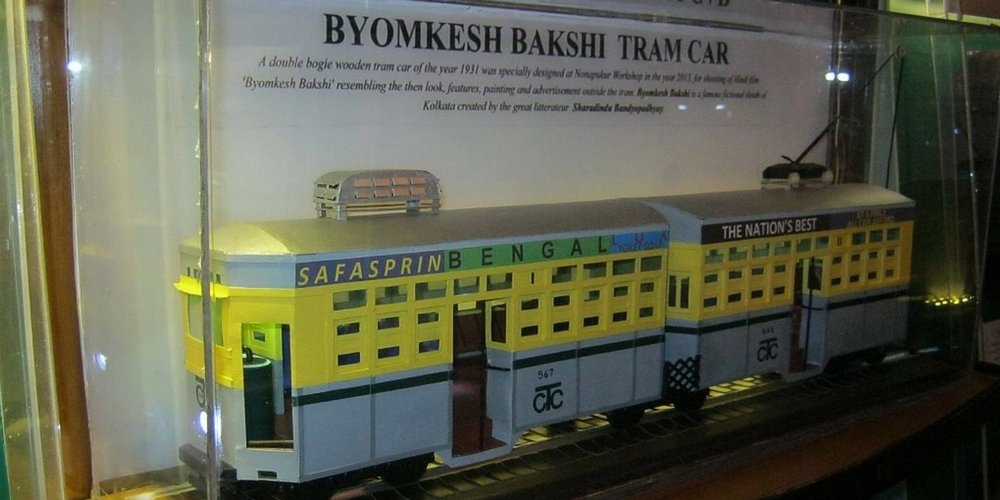 Tram Model Used In Film Byomkesh Bakshi In Tram Museum Kolkata