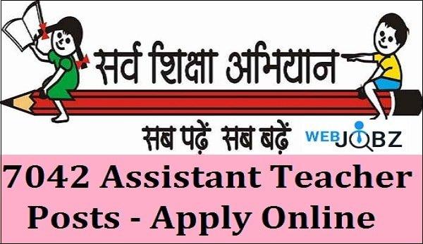 ssa assam recruitment 2017