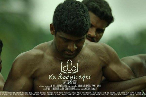 Jayan K. Cherian's film Ka Bodyscapes