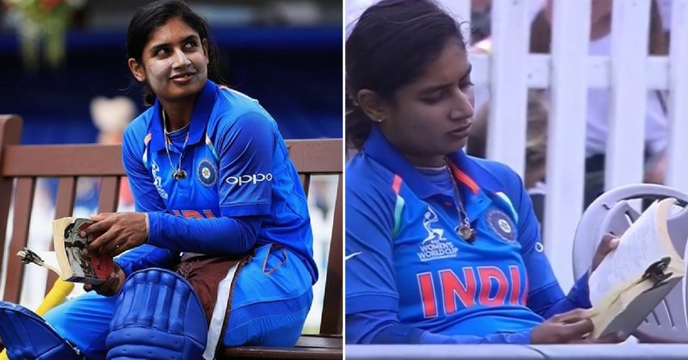 Indian Captain Mithali Raj Reading Book Before her inning