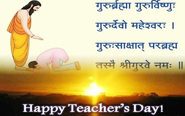 Quotes About Teachers Day In Hindi: Happy Teachers Day 2017- Honour, Respect And Gratitude To