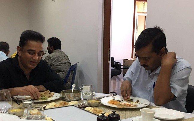 Meeting in Chennai