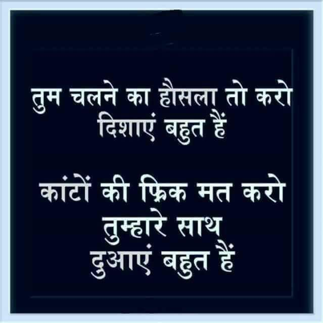 Aazad bharat