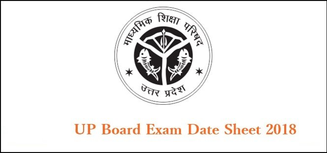 UP Board 2018 10th & 12th Exam Date Sheet To Be Released Soon Check Here