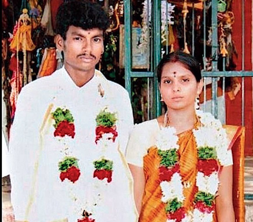 Shankar And Kausalya After Marriage