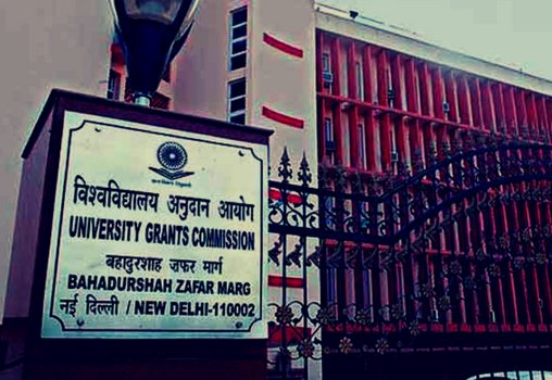 Image of the entrance gate of the UGC office.