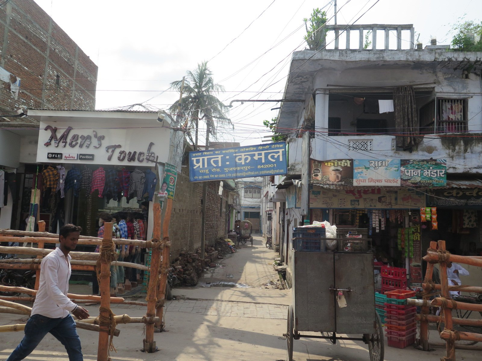 Pratah Kamal Newspaper office Muzaffarpur