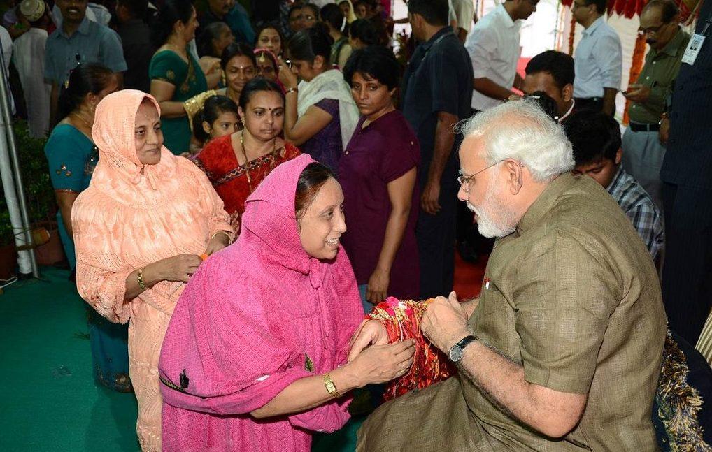 Prime Minister Narendra Modi During A Rakhi Event