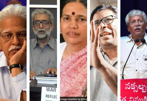 Who are the five activists arrested for alleged in Bhima Koregaon