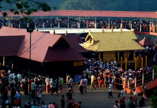 Supreme Court Judgement On Sabarimala Temple