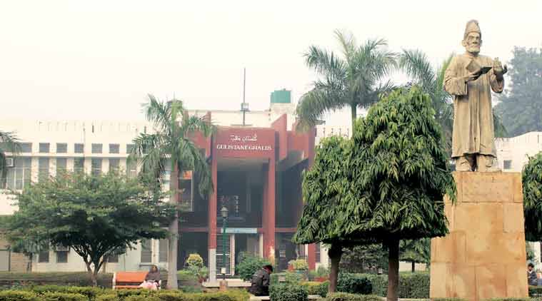 A long shot of the main Jamia Milia building