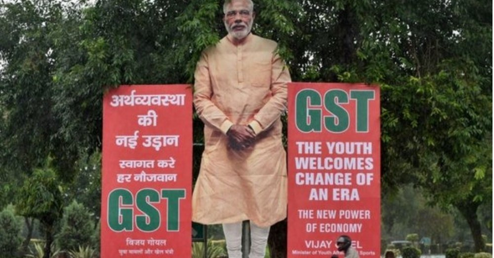 Gst Good For The Tax Payer But Bad For The Government Youth Ki