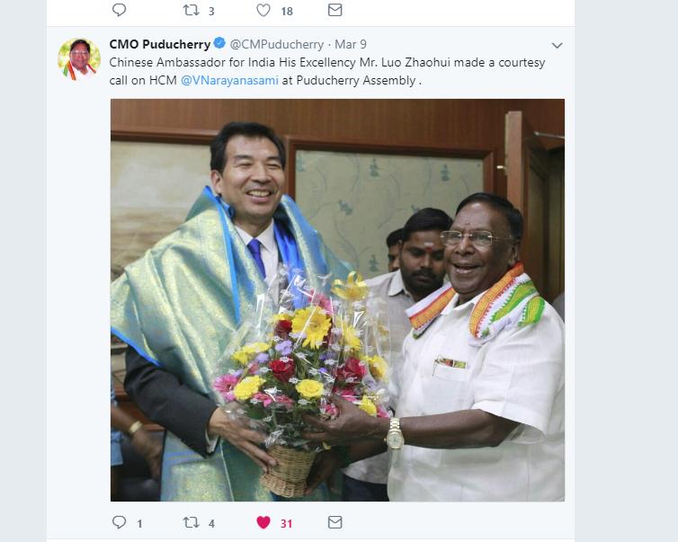 ambasador #Luozhaihui meeting #Pondicherry #Chiefminister