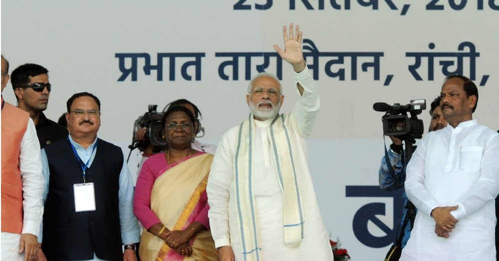 Ayushmaan Bharat: All You Need To Know About PM Modi's Flagship