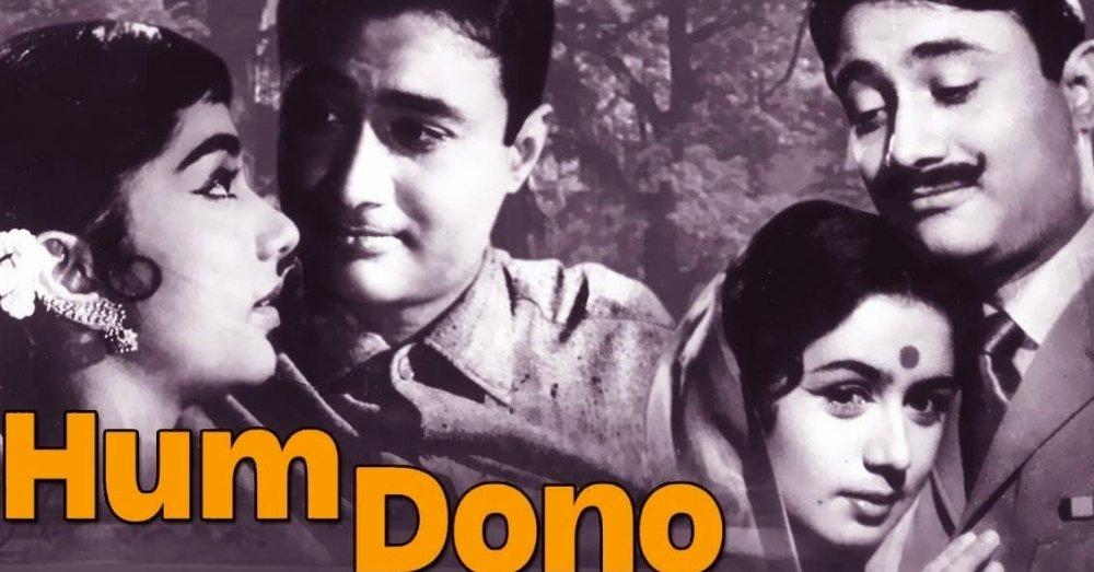 Dev Aanad Film Hum Dono Review