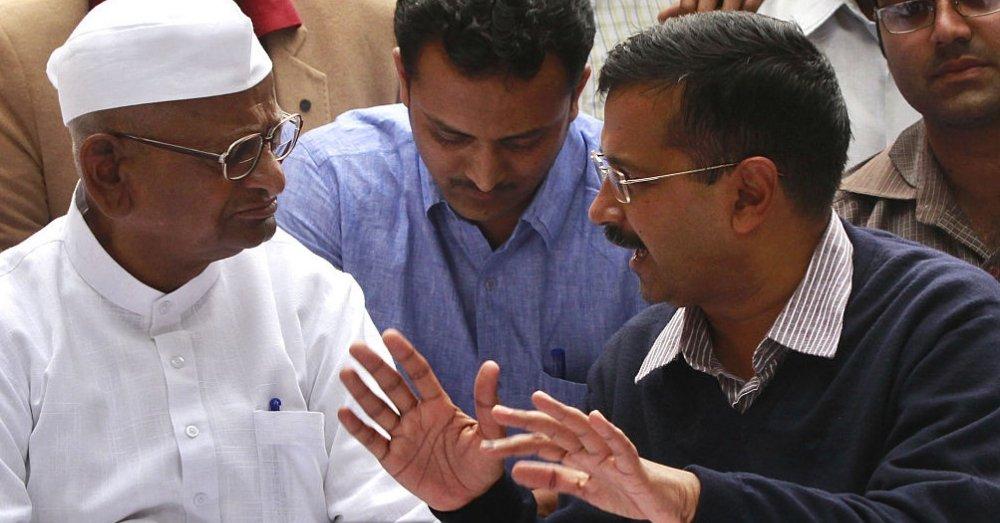 Anna Hazare protest and raising of kejriwal