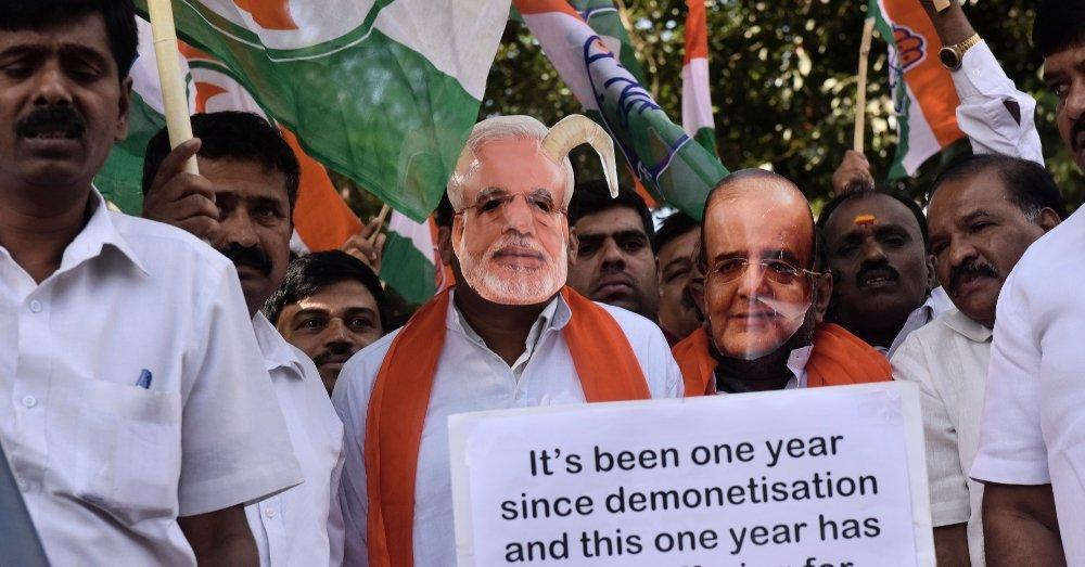नोटबंदी के एक साल बाद जब प्रधानमंत्री मोदी के खिलाफ किया गया प्रदर्शन