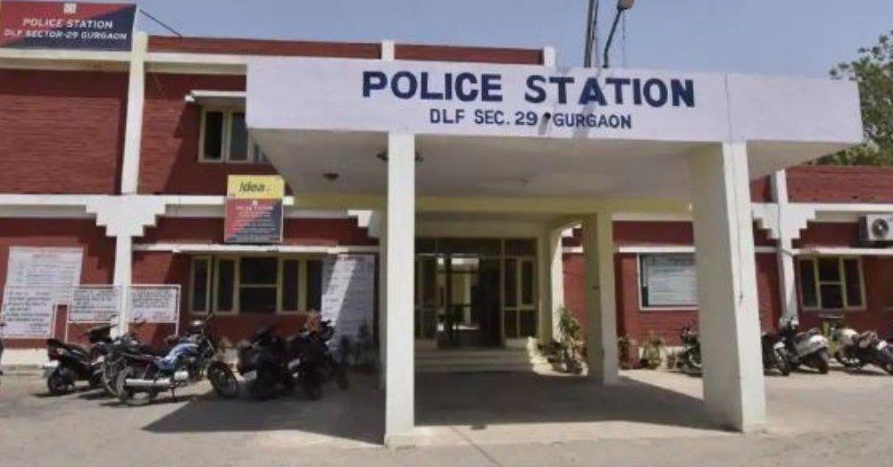 पुलिस स्टेशन