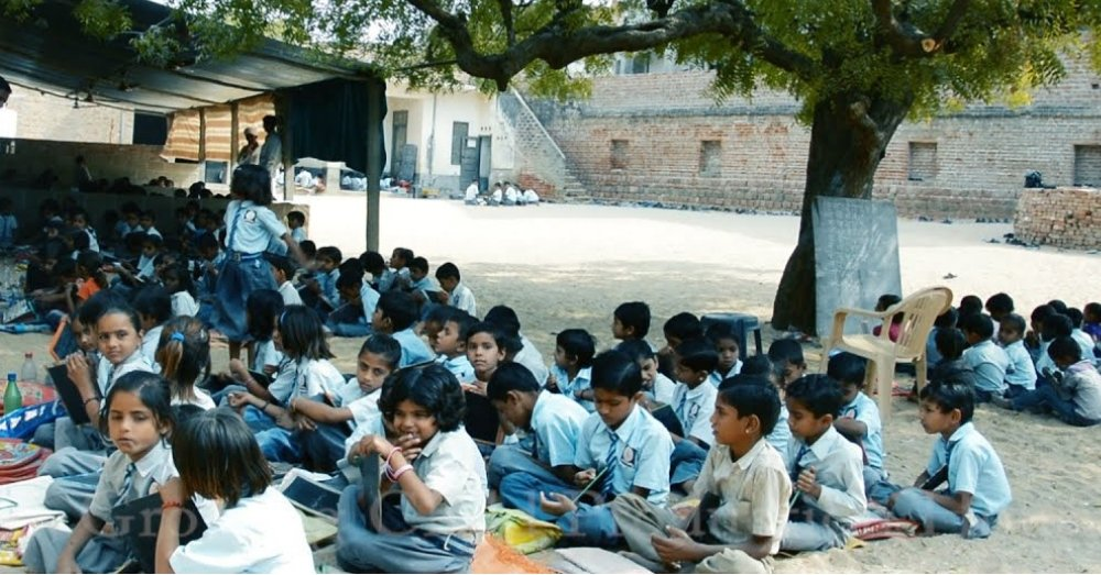 प्राथमिक विद्यालय