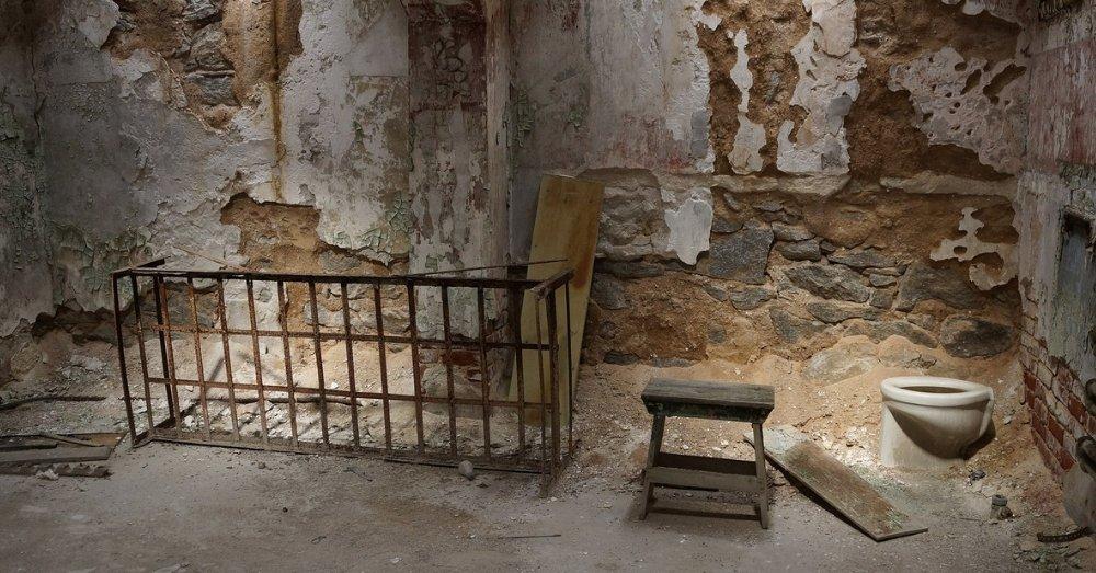 पाकिस्तान की जेल