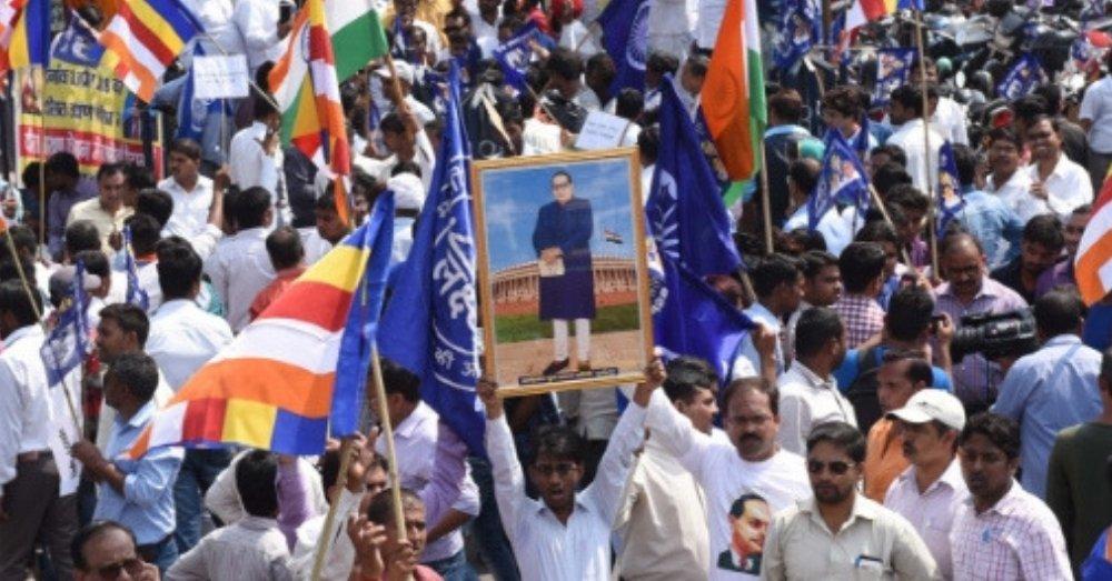 दलितों की रैली