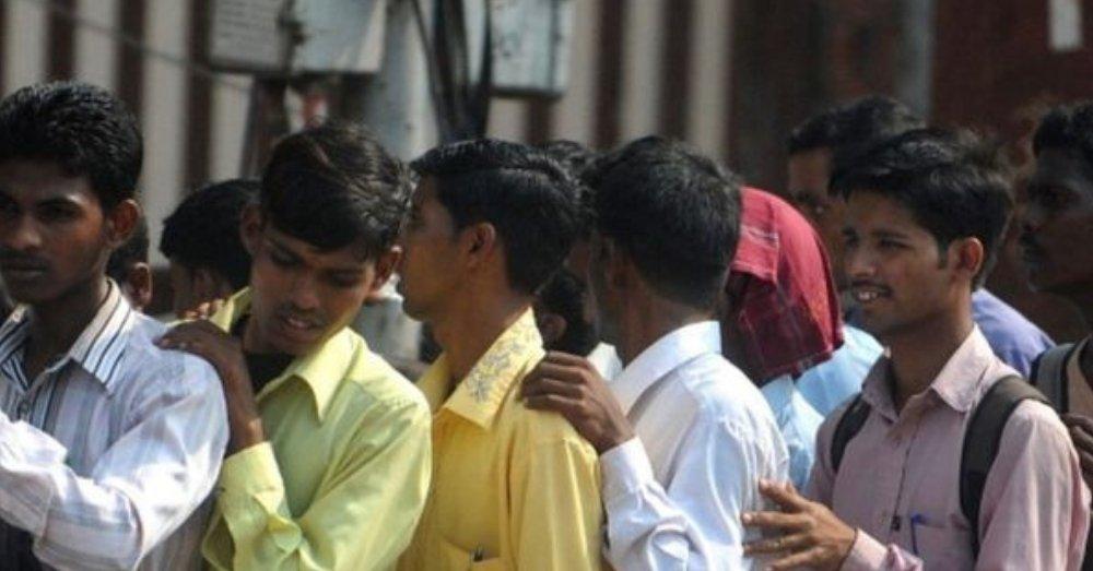 बेरोज़गार युवा