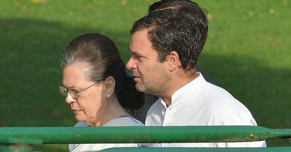 राहुल गाँधी और सोनिया गाँधी
