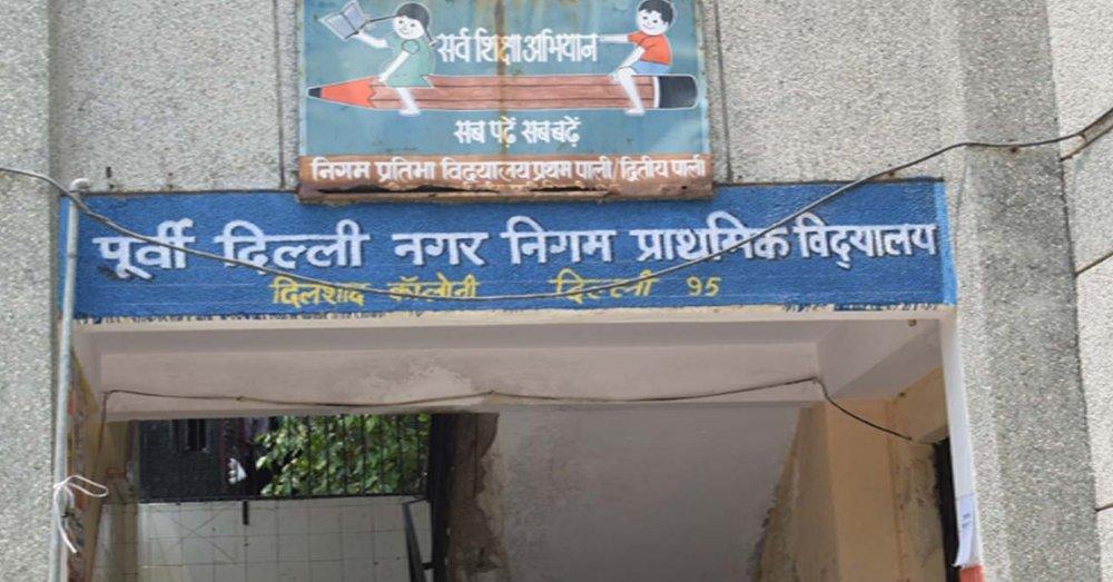 फोटो साभार- प्रदीप श्रीवास्तव
