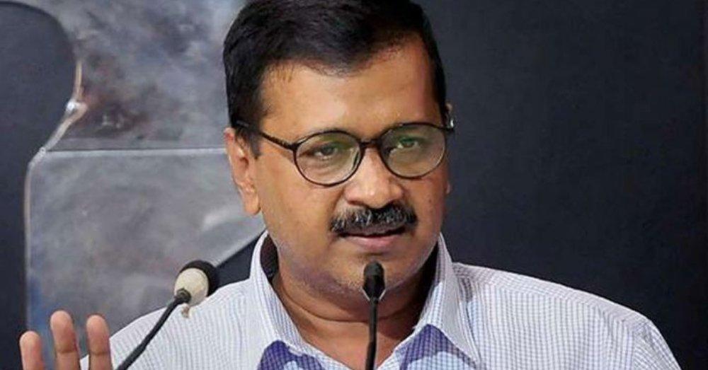 दिल्ली के मुख्यमंत्री फोटो साभार- अरविंद केजरीवाल ट्विटर अकाउंट