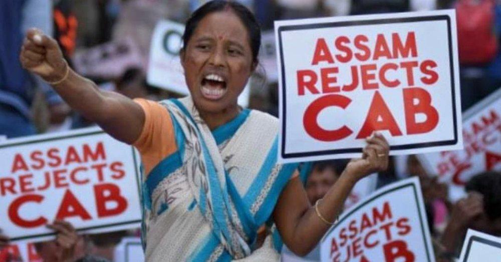 असम में नागरिकता संशोधन कानून के खिलाफ विरोध प्रदर्शन, फोटो साभार- सोशल मीडिया