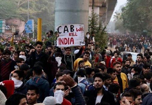 Anti-CAB protest at Jamia