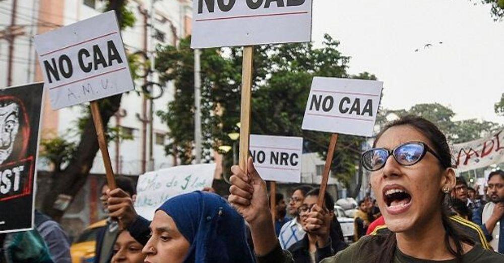 नागरिकता कानून के खिलाफ विरोध प्रदर्शन