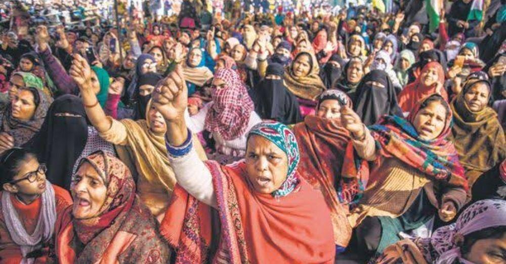 प्रदर्शन करती शाहीन बाग की महिलाएं