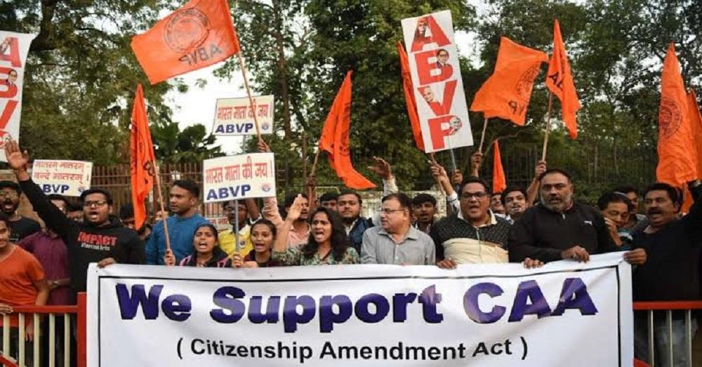 CAA के समर्थन में रैली