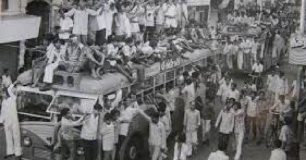 नव निर्माण आंदोलन 1974