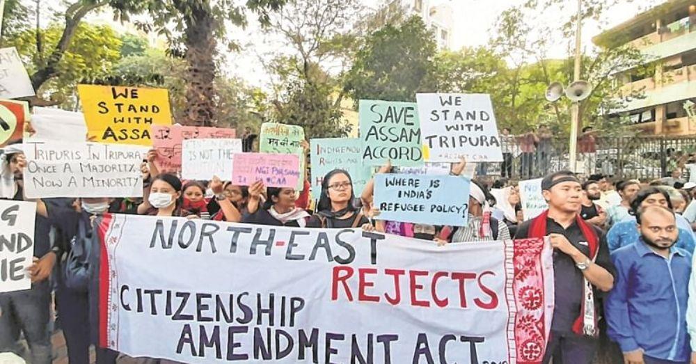 Assam CAA protests FB