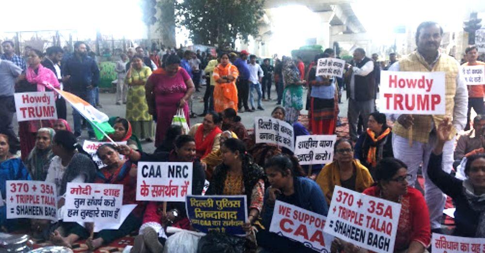 सीएए और एनआरसी के समर्थन में प्रदर्शन