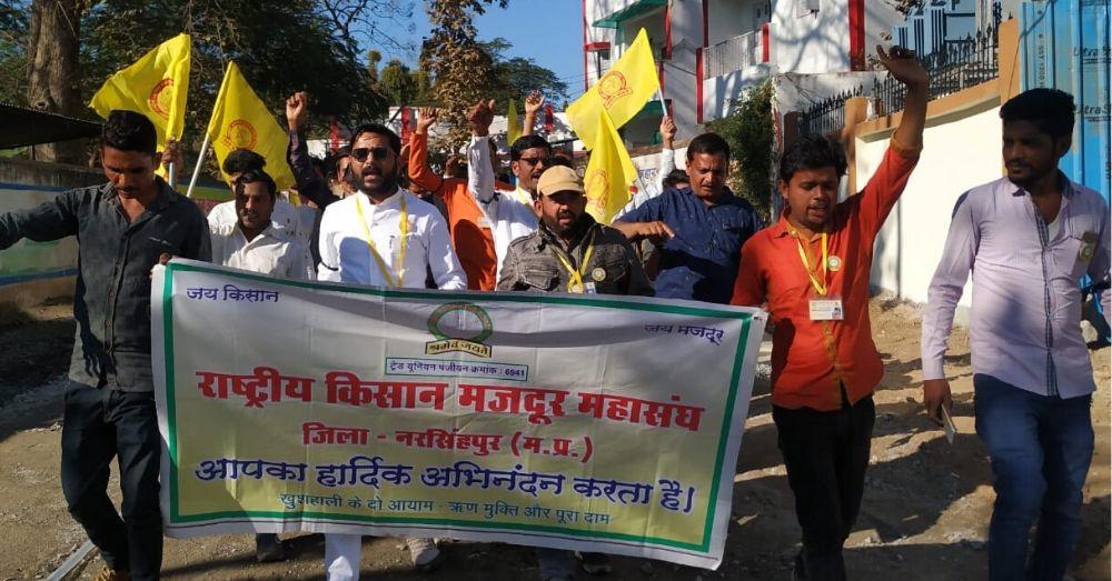 किसानों की रैली