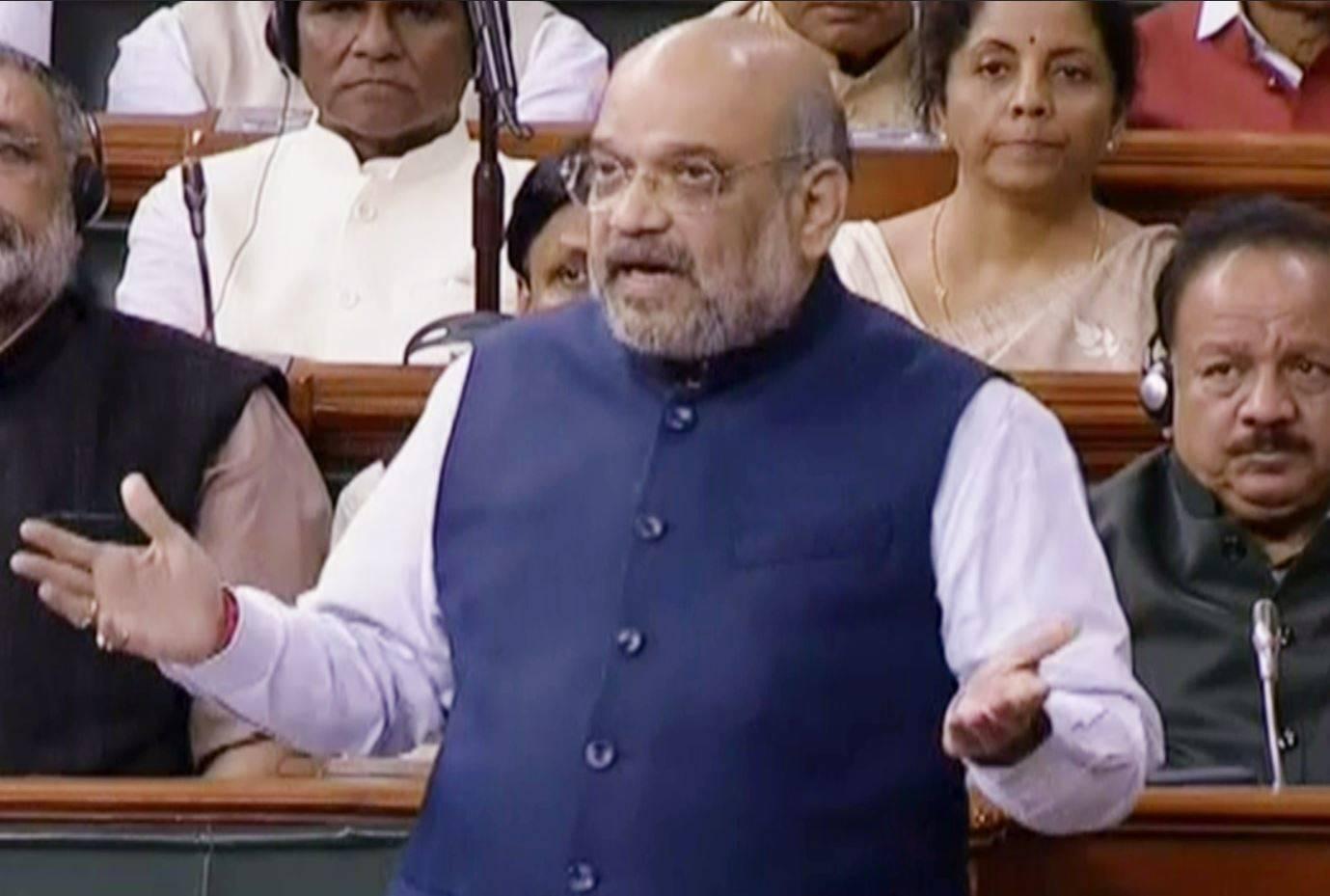 Amit Shah Parliament Speech On Delhi Violence