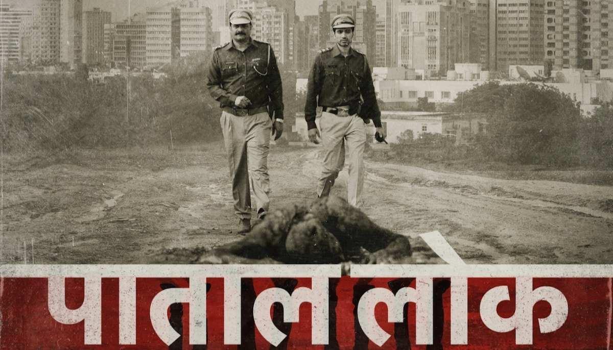 Paatal Lok Review In Hindi