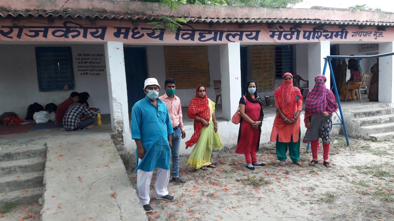 Quarantine Bihar