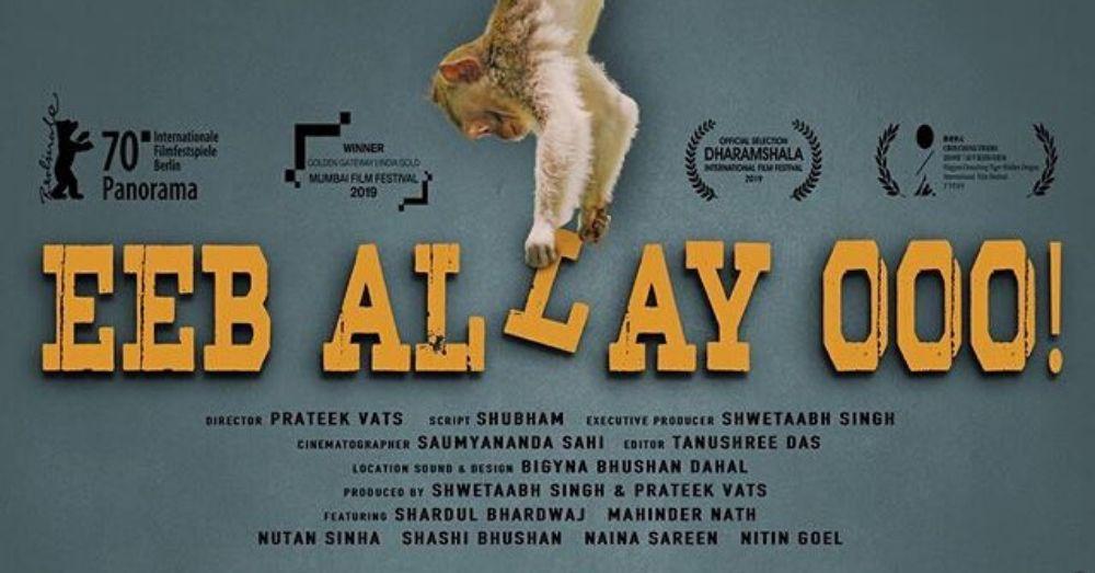 Eeb Allay Ooo film review