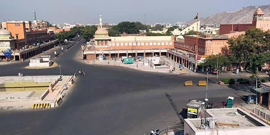 bhilwara rajasthan