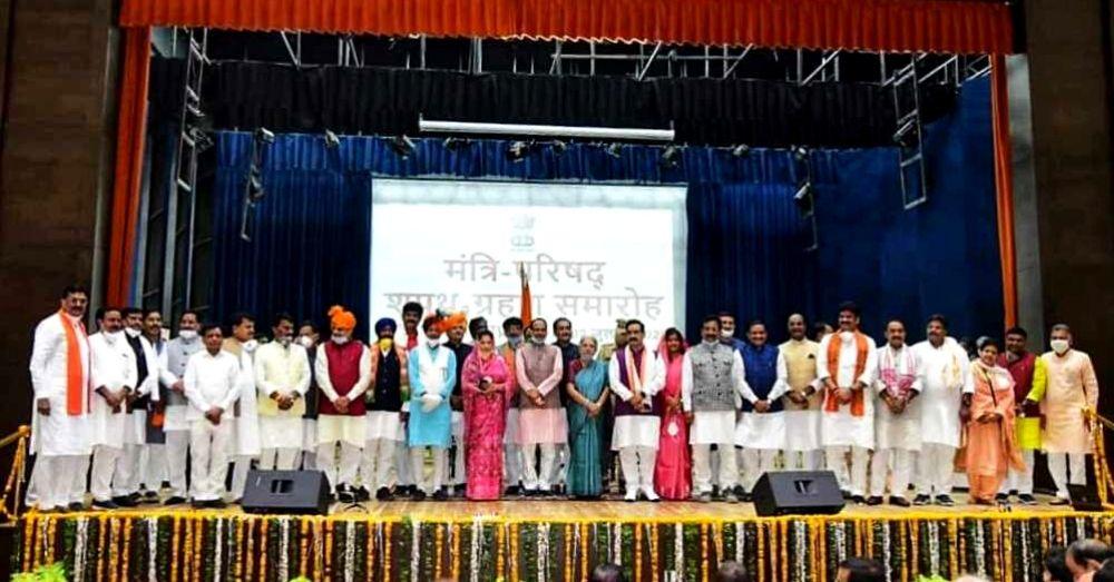 MP Cabinet