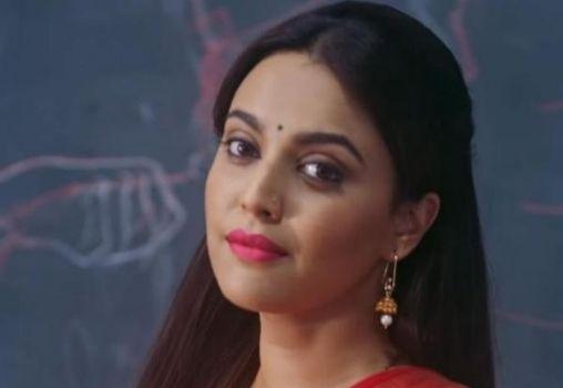 rasbhari swara bhaskar