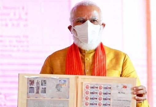 Modi at the foundation stone laying ceremony