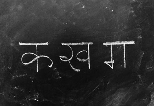 hindi alphabets on black board