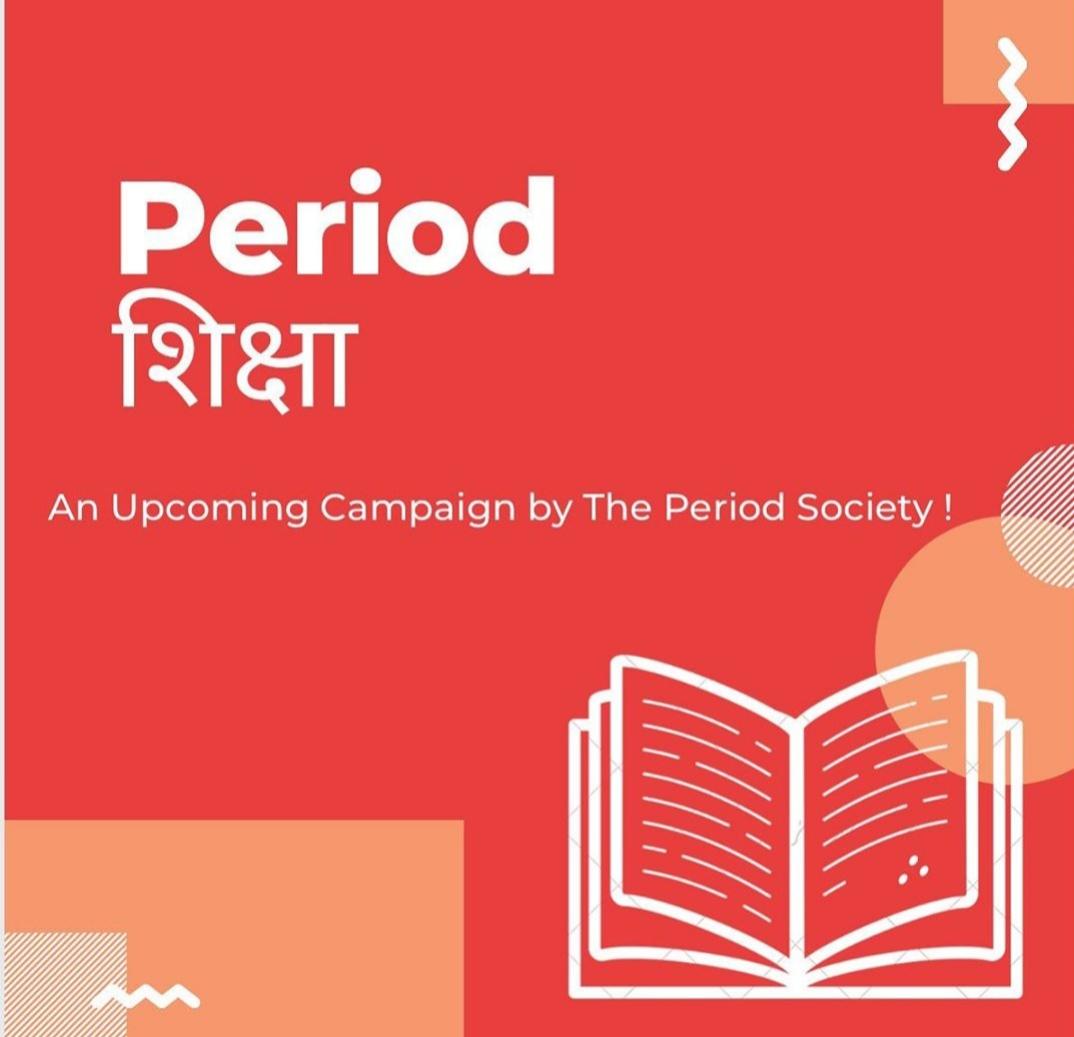 Period Shiksha Campaign