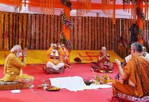 PM Modi Ram Janbhoomi Pooja