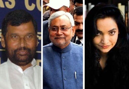 nitish kumar plurals ramvilas paswani bihar elections